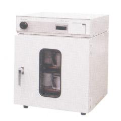 Sakura Paraffin Oven